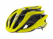 Giant Rev Yellow Road Helmet