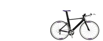 Bikes | Road Bikes | Mountain Bikes | Cycling Accessories